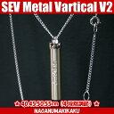 SEV Metal Vartical V2 セブ メタルバーチカルV2長さ4段階調整40/45/50/55cm プレゼント付 アス楽 送料無料 SEVネックレス...