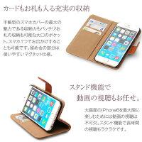iPhone5/iPone5S/iPone6���Թ��ߥ쥶����Ģ��������/��ӥ塼����Ƥ����귿���ؤˤ�����̵��/�����ե���5������/�����ե���5S������/�����ե���6������/��/�Ԥ߹���/��Ģau/docomo/softbank