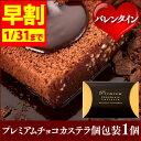 【バレンタイン】【義理チョコ】【早割】ゴールドボックス【5,500円以上送料無料】【期間限定】 VDT8