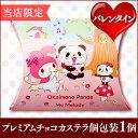 【義理チョコ】お買いものパンダ×マイメロディ【バレンタイン ギフト】 VDJ6