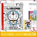 プチギフト お菓子 アイム ドラえもん 幸せの黄色いカステラ 個包装 2個 BOOK型 [結婚式 長崎カステラ 二次会 パーティ 焼き菓子 お土産 退職 引越し 産休 挨拶 お礼 お世話になりました ありがとう 800円以下 I'm Doraemon] TM20
