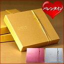 バレンタイン 義理チョコ チョコレート カステラ 個包装 4...