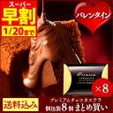 超早割 バレンタイン 義理チョコ ゴールドボックス 個包装 ...