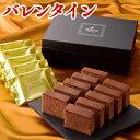 バレンタイン[お菓子ギフト]義理チョコマジェスタ個包装10個[義理大量会社チョコレート職場おもしろおすすめおしゃれ上司同僚ばらまき感謝ありがとう人気プレゼント安い本命チョコチョコカステラ]VDKW