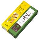 長崎カステラ0.6号2本【スイーツ】【デザート】【お菓子】