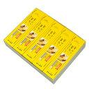 幸せの黄色いカステラ0.6号5本<セット包装>