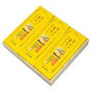 幸せの黄色いカステラ 1号3本<木箱入りセット包装>