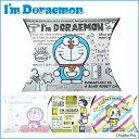 ドラえもん I'm Doraemon 幸せの黄色いカステラ個包装 STXH