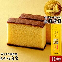 幸せの黄色いカステラ0.8号 送料無料 [スイーツ <strong>和菓子</strong> お菓子 長崎カステラ カステラ] SL T801