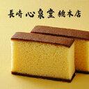 幸せの黄色いカステラ 1号
