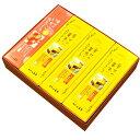 味が選べる0.6号と幸せの黄色いカステラ0.8号詰合せ<セット包装>