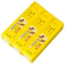 幸せの黄色いカステラ0.6号3本【スイーツ】【デザート】【お菓子】 NSLY0603