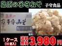 【送料無料・箱売り】長崎人なら誰もが知る 島原の子守みそ(麦みそ) 1kg袋×10袋 1ケース 【島原みそ】 02P03Sep16