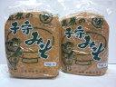 【送料無料】長崎人なら誰もが知る 島原の子守みそ 1kg×2袋(麦みそ)【レターパックプラスでお届け】【2袋セット】【島原みそ】02P03Sep16