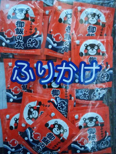 九州ふりかけのフタバ ふりかけの元祖 御飯の友(40食入り)