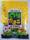 【送料無料】九州ふりかけのフタバ のりたまご 1袋40g