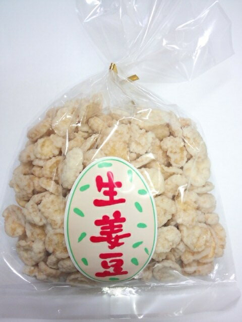 駄菓子 生姜豆 (そら豆と生姜の豆菓子)180gの商品画像