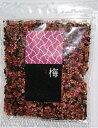 【送料無料】梅ふりかけ【お徳用袋】九州ふりかけのフタバ 1袋58g