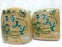 【送料無料】長崎人なら誰もが知る 島原の子守みそ 900g×2袋(麦みそ)【レターパック