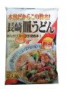 【送料無料】小川屋 本場の味 長崎皿うどん 2人前 特製スープ付き【4袋セット】02P07Feb16
