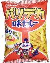 【送料無料】通常の2倍の大きさ! やまとのバリデカ味カレー 80g1ケース15個入り 大和製菓