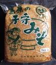 【2個までならレターパックプラス可】長崎人なら誰もが知る 島原の子守みそ 1kg袋(麦みそ)