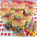 母の日セット【ごと焼きごと芋(6袋)×ごと焼き 紅はるか(2袋)×ごと芋かんころ餅 プ