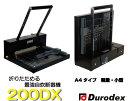 【DAHLE】ダーレ 断裁機 200DX A4対応 折りたためる裁断機(ダーレー/自炊/裁断/断裁