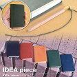 【メール便対応】ASHFORD×土橋 正 レザー表紙 鉛筆付きミニメモ 「IDEA piece」 (アイデアピース/メモ帳/アイデアメモ) 05P26Mar16