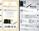 ASHFORD MICRO5 マイクロファイブリフィル(ミニ5穴サイズ) 手帳の魅力を引き出す リフィルセット