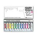 HOLBEIN ガッシュ 不透明水彩絵具 5号チューブ デザイナーズセット12色(ホルベイン)