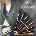 Lancelot-1