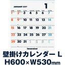 【処分価格】イノベーター 2017年カレンダー 壁掛 Lサイズ H600×W530mm