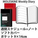 【20%OFF】モレスキン 2017年 手帳 12ヶ月 ウィークリー ダイアリー ソフトカバー ポケットサイズ