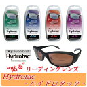 【貼る リーディングレンズ】Hydrotac(ハイドロタック)(シニアグラス/リーディンググラス/老眼鏡)