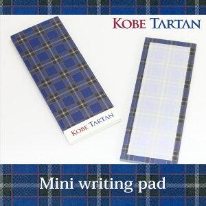 KOBE TARTAN 一筆箋 百人百葉 40枚つづり (神戸タータン/タータンチェック/便箋)
