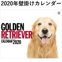 2020年 壁掛けカレンダー ゴールデン・レトリーバー 9105639 エイスタイル・壁掛けカレンダー (犬 いぬ イヌ 動物 写真 壁掛けカレンダー 人気 かわいい))