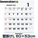 イノベーター 2020年カレンダー 壁掛 Lサイズ H600×W530mm (innovator/壁掛け/R2/令和2年/2020カレンダー/シンプル/おしゃれ/見やすい)