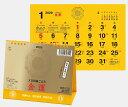 新日本カレンダー 2020年 卓上L・金運カレンダー NK8702