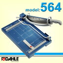 Dahale564-1