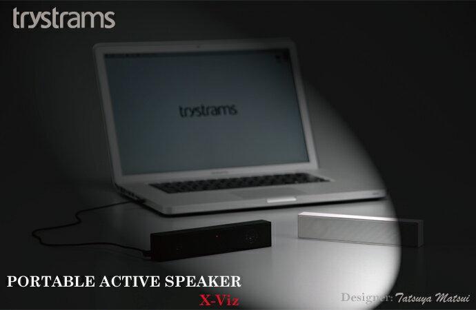 ポータブルアクティブスピーカー「X-ViZ(クロスヴィズ)」(THM-EH01)
