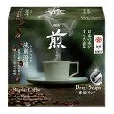 味の素AGF 煎 上乗せドリップ 淡麗澄味 5袋 11798 (1箱(5袋入))