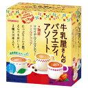 和光堂 牛乳屋さんのバラエティアソート 30本 188649 (1箱(30本入))