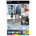 コクヨ カラーLBP&コピー用フィルムラベル 水に強いタイプ 10枚入27面カット 白 LBP-OD127W-10 (1袋(10枚入))