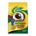 エントリーPt5倍!キーコーヒー グランドテイスト マイルドブレンド 330g 160101NN (1袋)