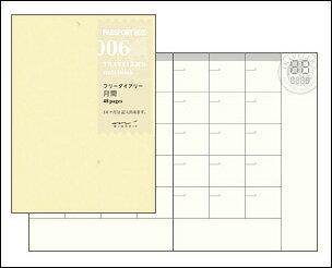 無再TRAVELER'S notebook護照大小事情菲爾月間六(再旅行者筆記本/MIDORI/緑色/大音階第二音菲爾/文件)