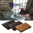 TRAVELER'S notebook MIDORI トラベラーズノート パスポートサイズ 黒/茶/キャメル (ミドリ)