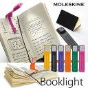 【エントリーで全品ポイント10倍】モレスキン LEDブックライト USB充電式 (MOLESKI