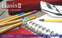 【送料無料】【アウトレットセール・30%OFF】【送料無料】NAGASAWA オリジナル Basis series Basis2 A4 30穴バインダー (ルーズリーフバインダー) (セール/特価/バーゲン/訳あり/わけあり/ワケアリ/処分/ディスカウント/送料無料/送料