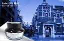 NAGASAWA Penstyle Kobe INK物語 【栄町インディゴ】 (神戸インク物語/ナガサワ文具センター/オリジナル)